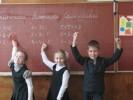 Тиждень математики в початковій школі